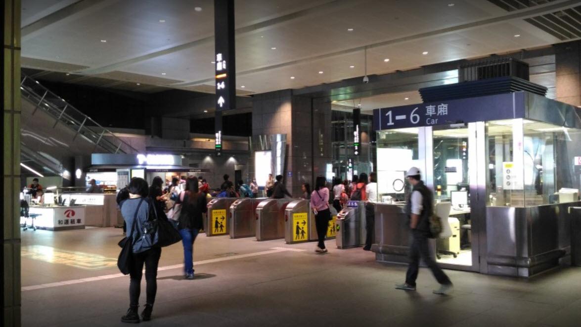 台中の新幹線の駅