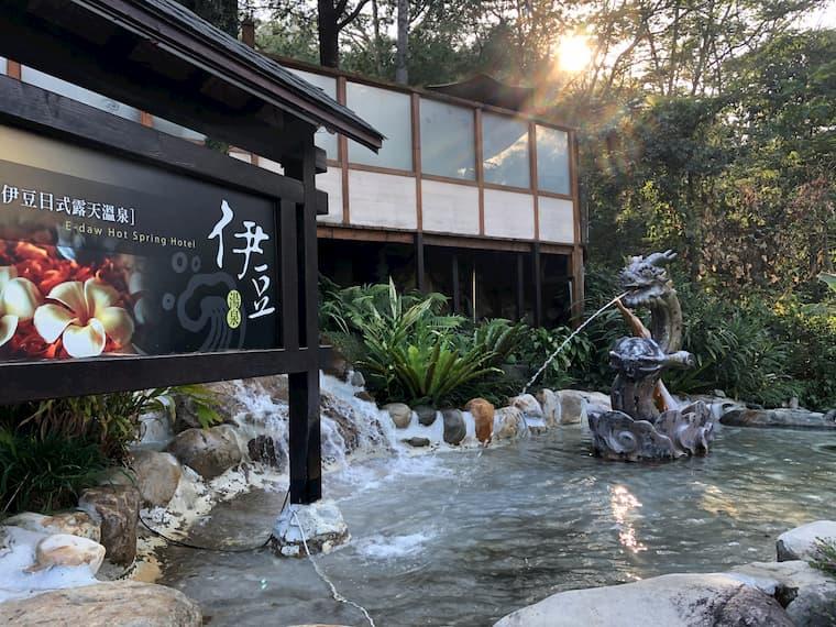 台中の温泉のメッカ「谷関温泉」