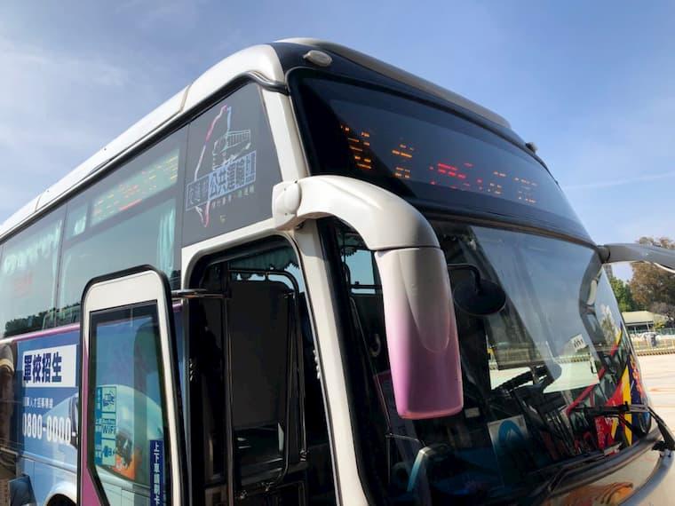 国光客運(白いバス)