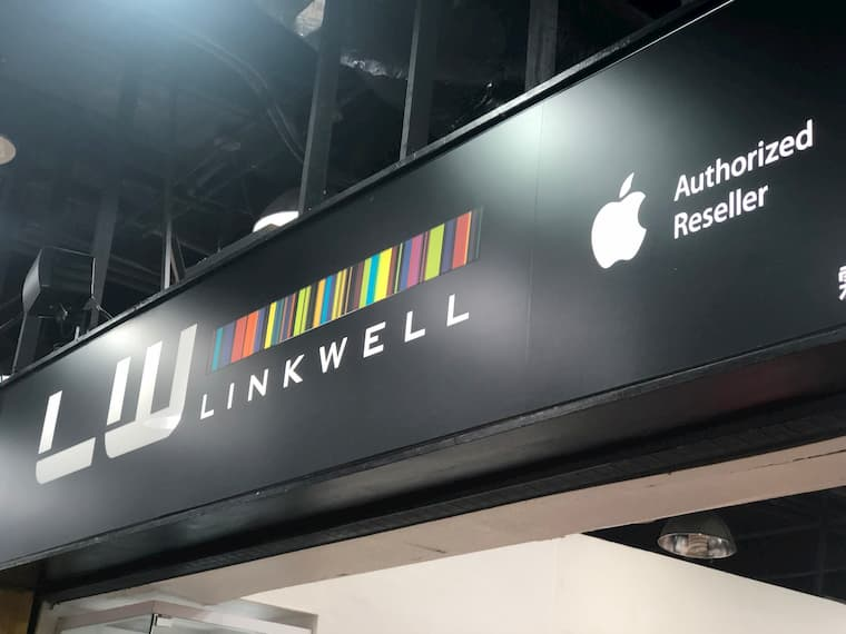 Apple商品の販売代理店