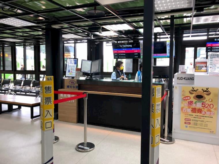 台南バスターミナルのチケット売り場