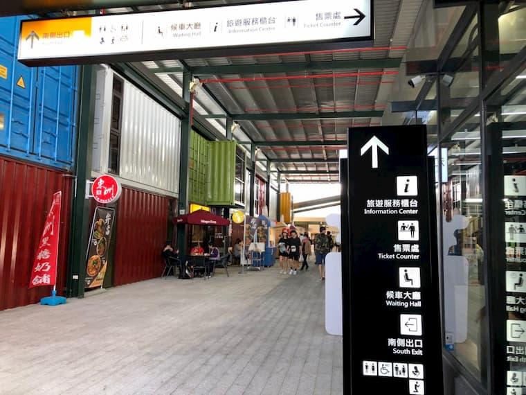 台南バスターミナルの様子