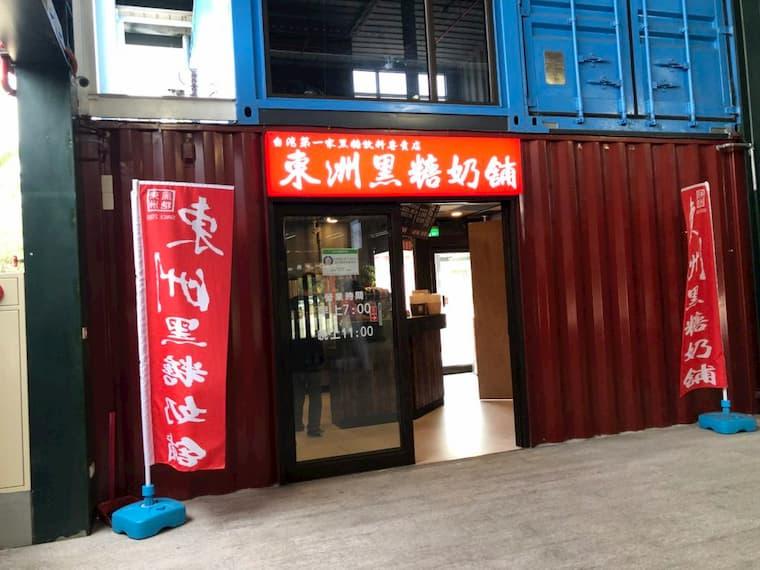 台南バスステーションのお土産屋